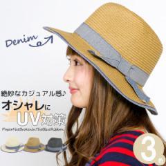 麦わら帽子 レディース ペーパーハット 春夏 つば広 HAT デニム ストローハット / ブルーリボン中折れペーパーハット
