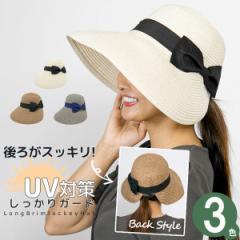帽子 つば広 キャップ レディース 春夏 ペーパーハット HAT リボン / LongBrimジョッキーハット