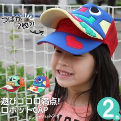 CAP 子供用 帽子 キッズ メッシュキャップ 春夏 男の子 女の子 / キッズ ROBOTメッシュキャップ