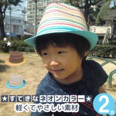 麦わら帽子 子供用 ハット 帽子 バイカラー 春夏 男の子 女の子 ストローハット / キッズ RAINBOW CANDY中折れハット