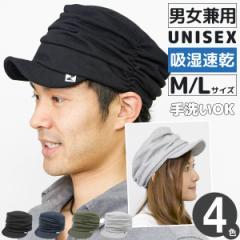 キャップ メンズ [メール便可] 帽子 スウェット CAP レディース / ワンサイドギャザー ワークキャップ [M便 9/8]3