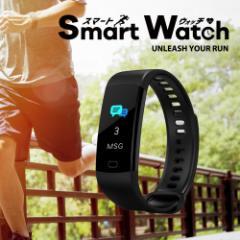 スマートウォッチ 腕時計 活動量計 心拍計 血圧測定 血圧計 歩数計 IP67防水 USB急速充電 日本語説明書 レディース メンズ