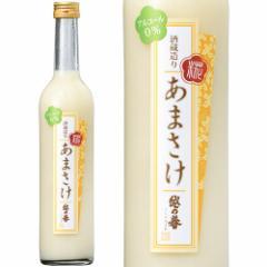 越の誉(こしのほまれ) 酒蔵造り 糀あまさけ 甘酒 米麹 ノンアルコール 無添加・無加糖 原酒造 500g【箱入】