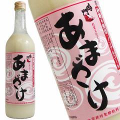 鳴門鯛 あまざけ 甘酒 米麹 ノンアルコール 砂糖不使用 本家松浦酒造場 700ml