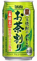 タカラ 宝焼酎のやわらかお茶割り 335ml缶 バラ 1本