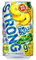 キリン 氷結ストロング パイン 350ml缶 バラ 1本【限定】
