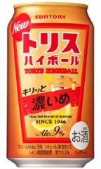 サントリー トリスハイボール キリッと濃いめ 350ml缶 バラ 1本