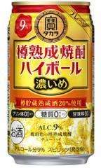 タカラ 樽熟成焼酎ハイボール 濃いめプレーン 350ml缶 バラ 1本