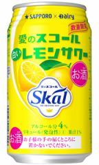 サッポロ 愛のスコールレモンサワー 340ml缶 バラ 1本【限定】