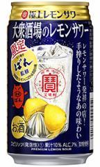 サントリー −196℃ ストロングゼロ ビターグレープ 350ml缶 バラ 1本【限定】
