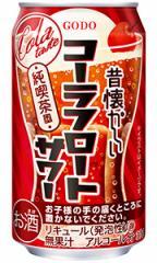 サントリー −196℃ ストロングゼロ ビターオレンジ 350ml缶 バラ 1本