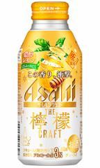 合同酒精 オエノン 直球勝負 ストロンググレープフルーツ 350ml缶 バラ 1本