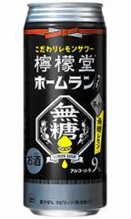 タカラ CANチューハイ すりおろし マンゴー 335ml缶 バラ 1本
