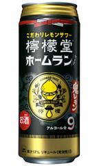 キリン ビターズ 皮ごと搾りグレープフルーツ 350ml缶 バラ 1本