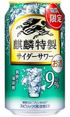 キリン キリン・ザ・ストロング ハードシークヮーサー 350ml缶 バラ 1本【限定】