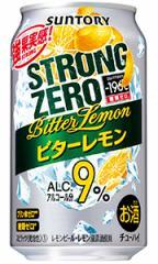サントリー −196℃ ストロングゼロ ビターレモン 350ml缶 バラ 1本