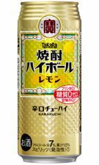 タカラ 焼酎ハイボール レモン 500ml缶 バラ 1本