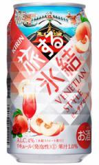 キリン 旅する氷結 ピーチアモーレ 350ml缶 バラ 1本