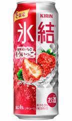 サントリー −196℃ ストロングゼロ まるごと青りんご 350ml缶 バラ 1本【限定】