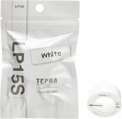 【メール便発送】 キングジム 「テプラ」Liteテープホワイト LP15S 00198016