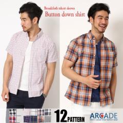 半袖 カジュアルシャツ シャツ ボタンダウンシャツ メンズ ストライプ チェック 柄シャツ トップス