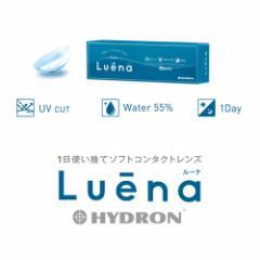 ルーナ Luena 1day 30枚入(柴咲コウ コンタクト クリアコンタクト コンタクトレンズ ワンデー 1day)