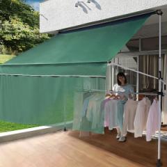 【送料無料!ポイント2%】物干し竿付き前幕オーニング3 3m  日差しによる畳やけや室内の温度上昇を和らげます!