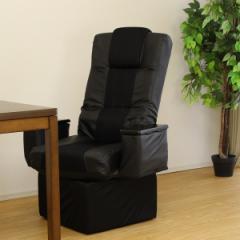 【送料無料!ポイント2%】肘掛けポケット付高座椅子  座面は回転式で立ち座りラクラク♪背もたれは5段階リクライニング式!