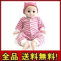 【送料無料!ポイント2%】ドールセラピーやベビーマッサージの練習にも♪癒しの赤ちゃん人形『ともちゃん』3色