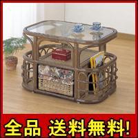 【すぐ使えるクーポン進呈中】【送料無料!ポイント2%】籐 テーブル T34Bラタンとガラスですっきり!ラックと引出し付き!
