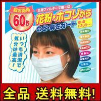 【すぐ使えるクーポン進呈中】【送料無料!ポイント10%】使い捨て クリーンマスク