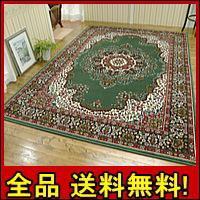 【送料無料!ポイント2%】ベルギー製宮廷柄 カーペット 160×230cm 7010  お部屋の雰囲気を豪華に装飾致します♪