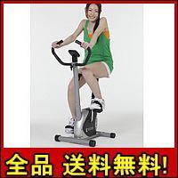 クーポン 送料無料!ポイント2% 簡単エクササイズバイク  エクササイズ フィットネス トレーニング フィットネスバイク エアロバイク