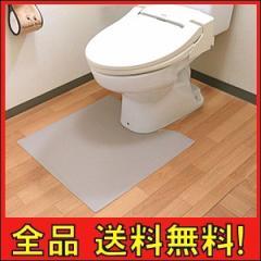 クーポン 送料無料!ポイント10% Achilles アキレス 本革調 トイレマット 60×125  カーペット ラグ マット トイレ用マット 日本製 モダン
