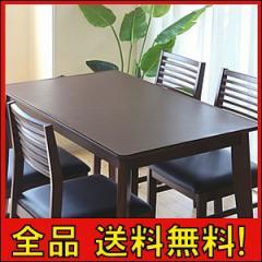 クーポン 送料無料!ポイント10% Achilles アキレス 本革調 テーブルマット 120×220  テーブルマット テーブルクロス ビニール  滑り止め