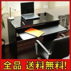 クーポン進呈中【送料無料!ポイント2%】日本製 デスク スライドテーブル付 90cm幅 ハイデスク   健康に良い低ホルマリン仕様です♪