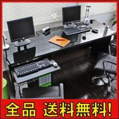クーポン進呈中【送料無料!ポイント2%】ダブルデスク(デスク120cm+ラック60cm+チェスト30cm) 日本製 デスクは2人用にも使えるワイド幅