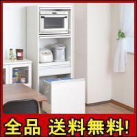 【クーポン進呈中】【送料無料!ポイント2%】目隠し家電収納レンジ台 ダストボックス付 高さ160.5cm  家事の作業性もアップ!!日本製