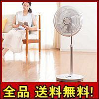 【送料無料!ポイント10%】 ゼンケン DCファン 扇風機&サーキュレーター エアコン サーキュレーター エコ 冷房 室内干し