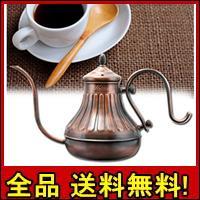 【送料無料!ポイント2%】Kalita(カリタ) 銅ポット900 52017 味わいをひときわ深める、カリタの銅製品