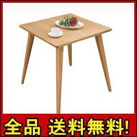 【すぐ使えるクーポン進呈中】【送料無料!ポイント2%】バンビ テーブル 北欧風のお洒落なダイニングテーブルです♪