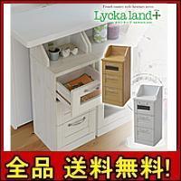 【クーポン進呈中】【送料無料!ポイント2%】Lycka land カウンター下チェスト キッチン収納 食器棚 レンジ台 フレンチカントリー