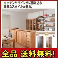 【送料無料!ポイント7%】天然木の薄型食器棚 幅80cm ハイタイプ  収納棚 食器棚 キッチン収納