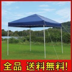 クーポン 送料無料!ポイント2% ワンタッチテント ST250 ALS-K250S  ワンタッチテント テント  防災 非常用 避難 簡易テント 簡易 海水浴