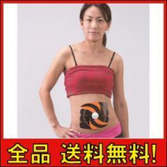クーポン 送料無料!ポイント2% コードレスEMS エイトパックタイフーン  ダイエット シェイプアップ 腹筋 トレーニング エクササイズ