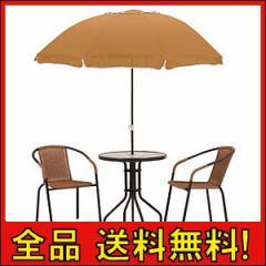 【送料無料!ポイント2%】パラソル付ガーデンテーブルチェア 4点セット LGS-4038S  テーブル 机 ガーデンテーブル  パラソル