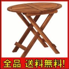 クーポン進呈【送料無料!ポイント2%】アカシアガーデン サイドテーブル VGT-7356  ガーデンテーブル 木製 BBQ テーブル ガーデンチェア