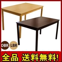 【すぐ使えるクーポン進呈】【送料無料!ポイント2%】MIRAダイニングテーブル 120×75    シンプルで合わせやすいダイニングテーブル♪