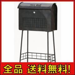 【送料無料!ポイント2%】rust colorガーデンポスト ワイドスタンド PL-36367 ビンテージ感がアクセント!