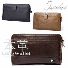 18df332acb20 送料無料 本革 長財布 財布 小銭入れ スマホ入れ ウォレット 持ち手付き セカンドバッグ